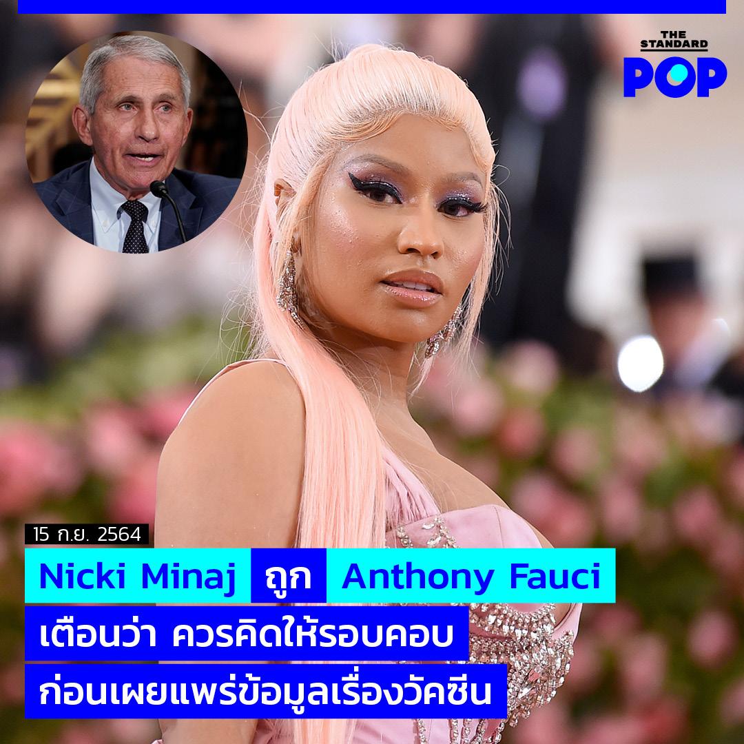 Anthony Fauci debunks Nicki Minajs covid vaccine infertility conspiracies