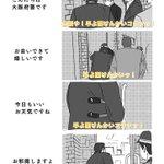 「早よ開けんかい」で学ぶ?簡単で楽しい大阪弁講座www