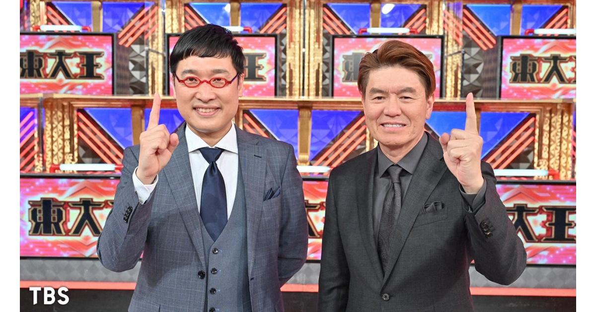 #東大王 Twitter