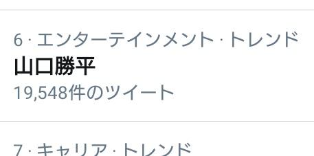 かっぺーさん Twitter
