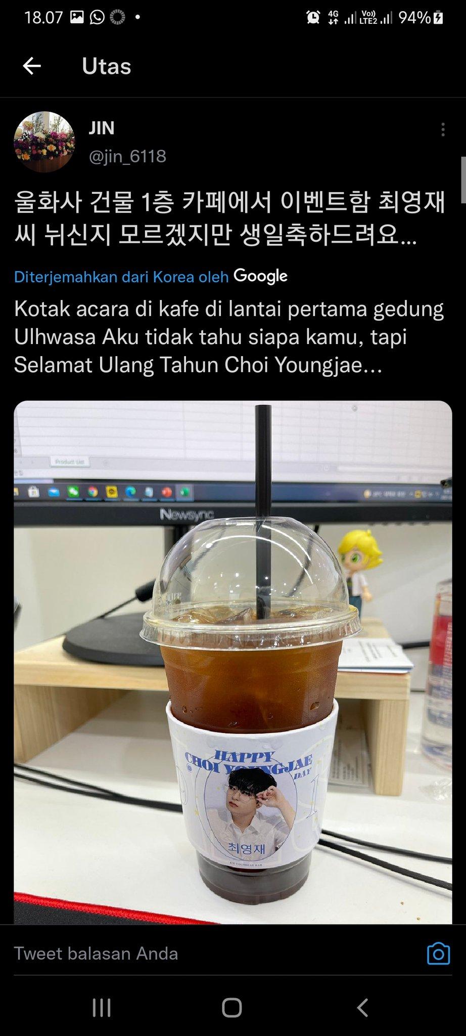 Youngjae Twitter