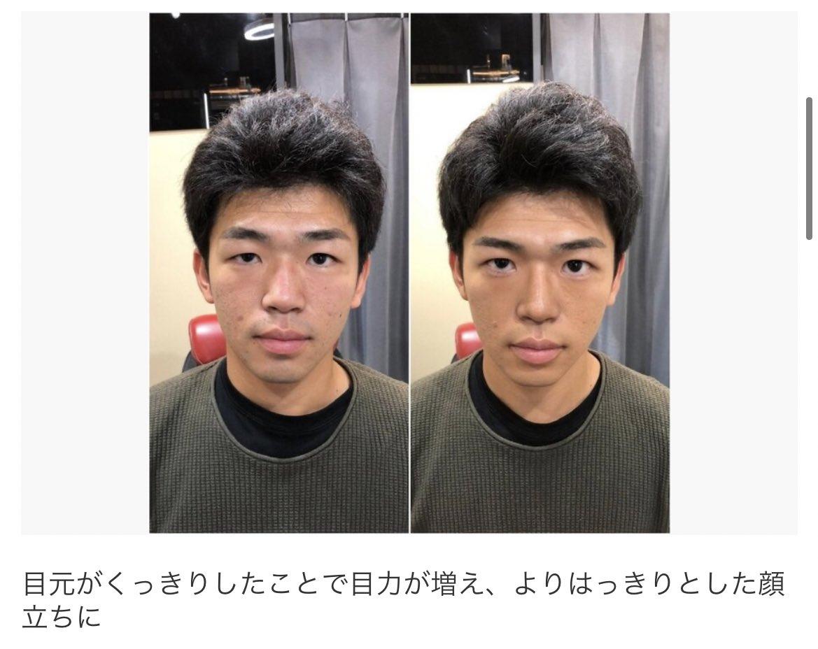 女は化粧で化ける?男でも努力で化けることができる!