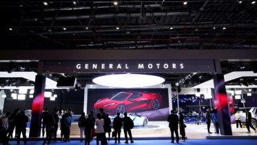 GMs China joint venture develops own auto chips