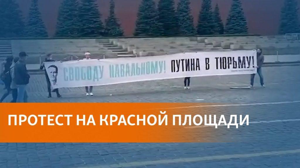 Свободу Навальному Twitter