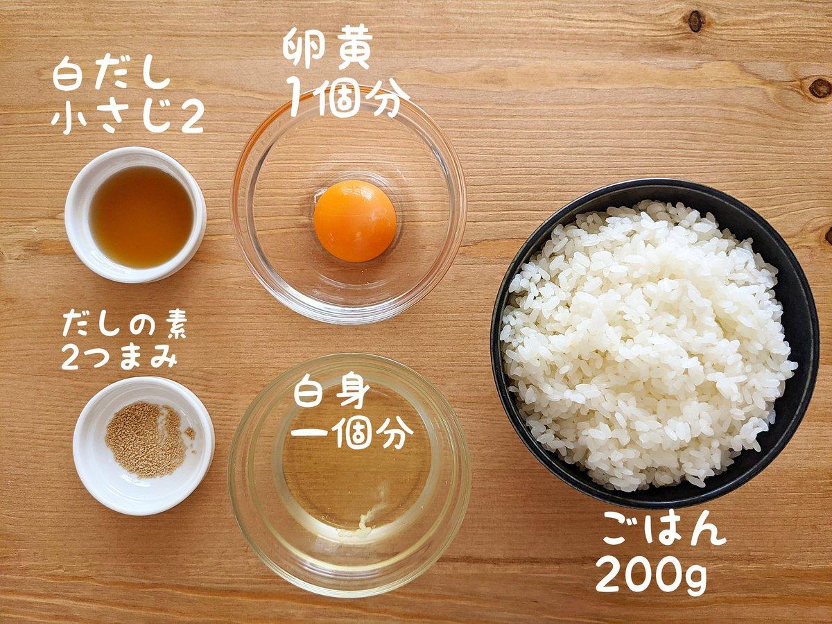 使うのはお醤油ではなくあの調味料!とっても簡単で美味しそうな「卵かけご飯」のレシピ!