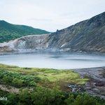 Image for the Tweet beginning: Four amazing sights of Sakhalin  -