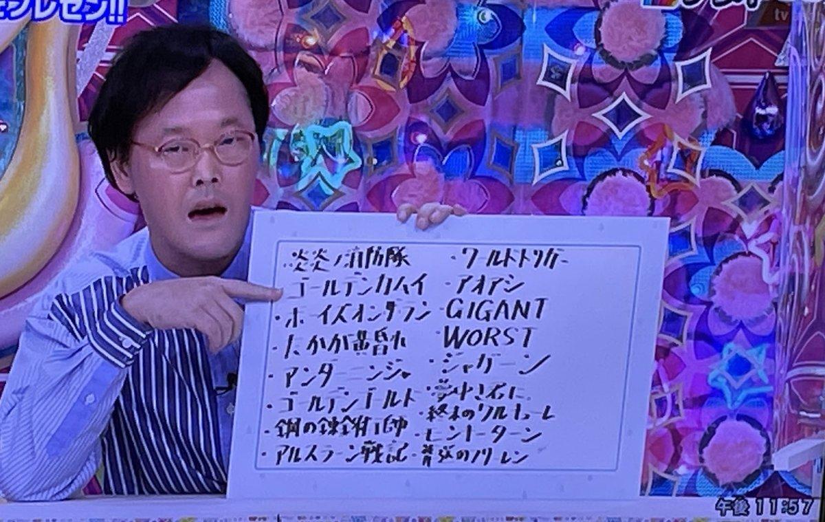 RT @SF262976738: #アメトーーク #ワールドトリガー  稲ちゃんワールドトリガー読んでるの!? これは凄え...