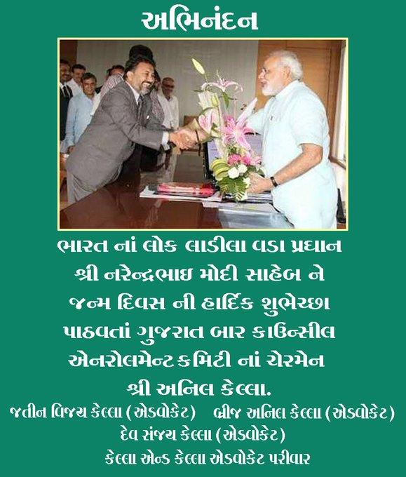 Happy Birthday To Our Beloved Prime Minister Mr.Narendra Modi Sir
