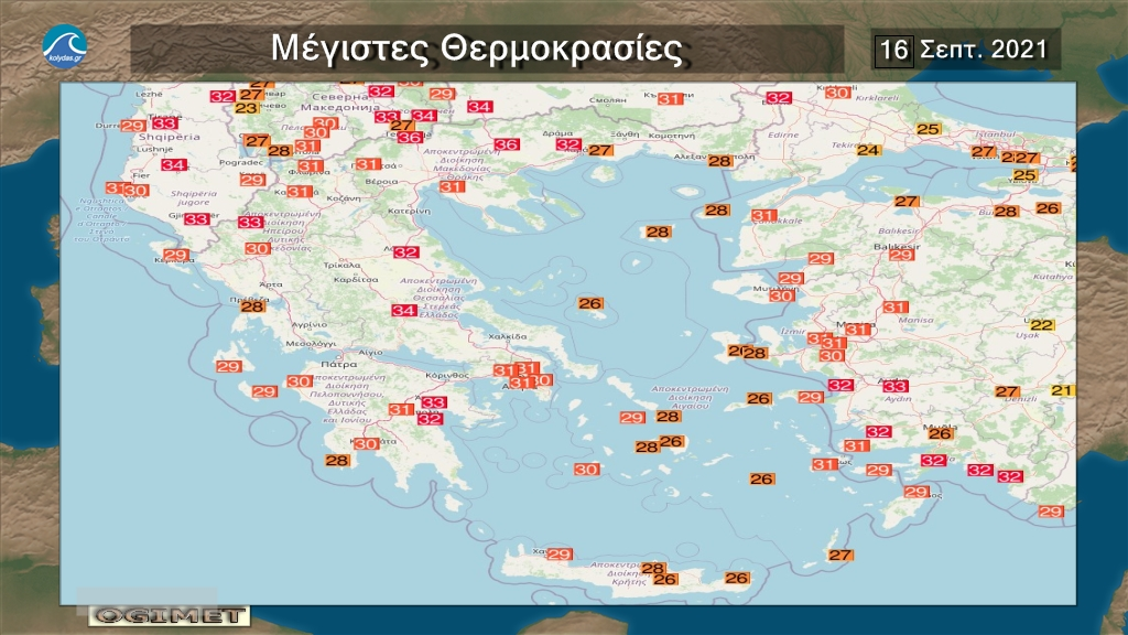 16 SEPT. 2021 - MAX TEMP #GREECE Serres 36.0 °C Lamia 34.0 °C Argos 33.0 °C Konitsa 33.0 °C Larissa National Airport 32.0 °C Tanagra Airport 32.0 °C Tympaki Airport 32.0 °C Kastoria Airport 31.0 °C @News247gr @EMY_HNMS
