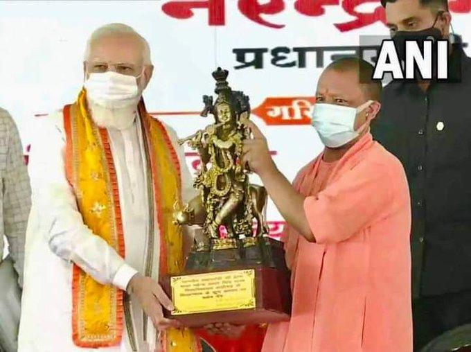 Happy Birthday Honorable Prime Minister Narendra Modi Ji 17 September 71st Birthday