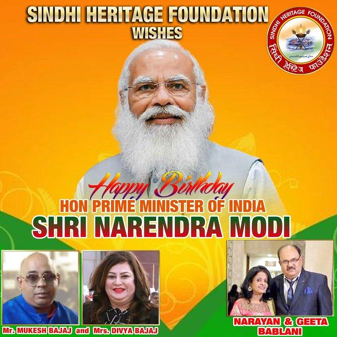 Happy Birthday to Hon Prime Minister of India Shri Narendra Modi Ji, God Jhulelal bless you always, Jai Jhulelal