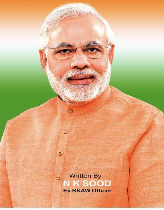 Happy birthday primi minister narendra modi ji