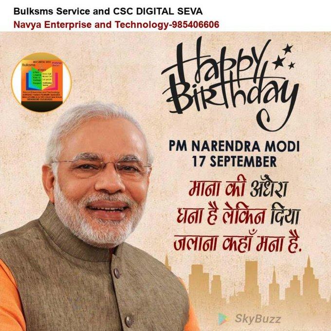 *                                        . Happy Birthday PM Narendra Modi*