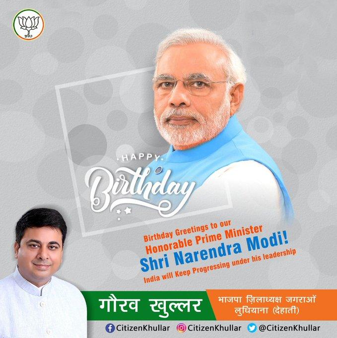 Happy Birthday to Our Honourable Prime Minister Shri Narendra Modi ji N