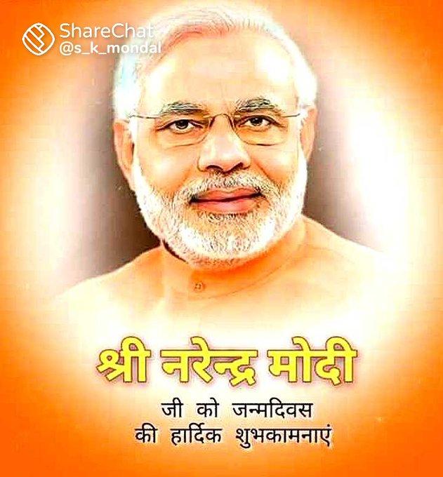 Happy birthday Narendra Modi ji