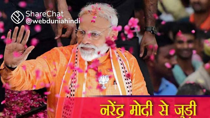 Happy Birthday to you our Prime minister Shri Narendra Modi ji... wishing you live long & serve whole Universe.