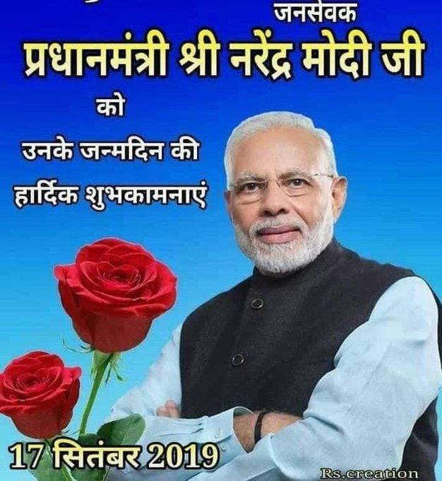Happy birthday sir . Legend - honorable pm . Narendra modi ji . We love you sir
