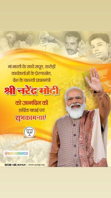 Happy Birthday Shri Narendra modi Sir
