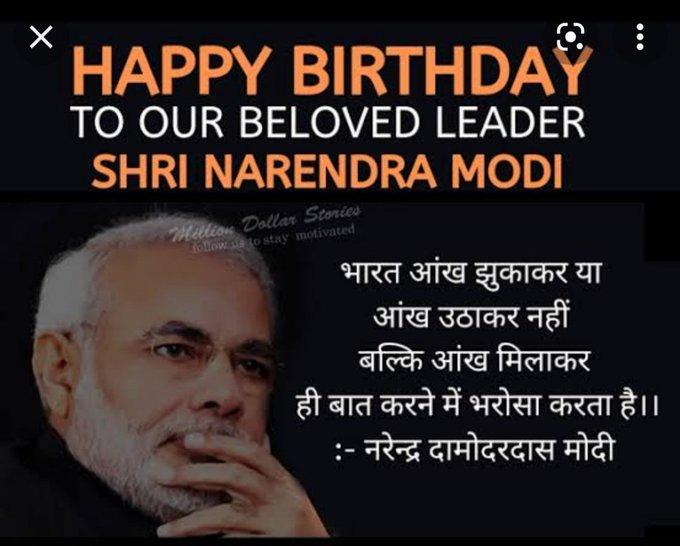 Happy birthday shri narendra modi ji  jay hind