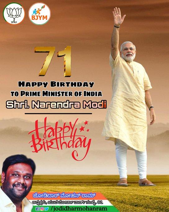 Happy 71st Birthday to Shri. Narendra Modi Ji.
