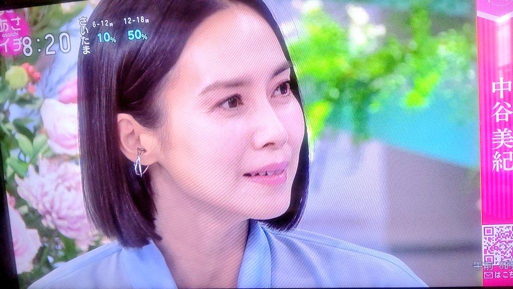 あさイチで『中谷美紀』が話題に!(41ページ目) - トレンドアットTV