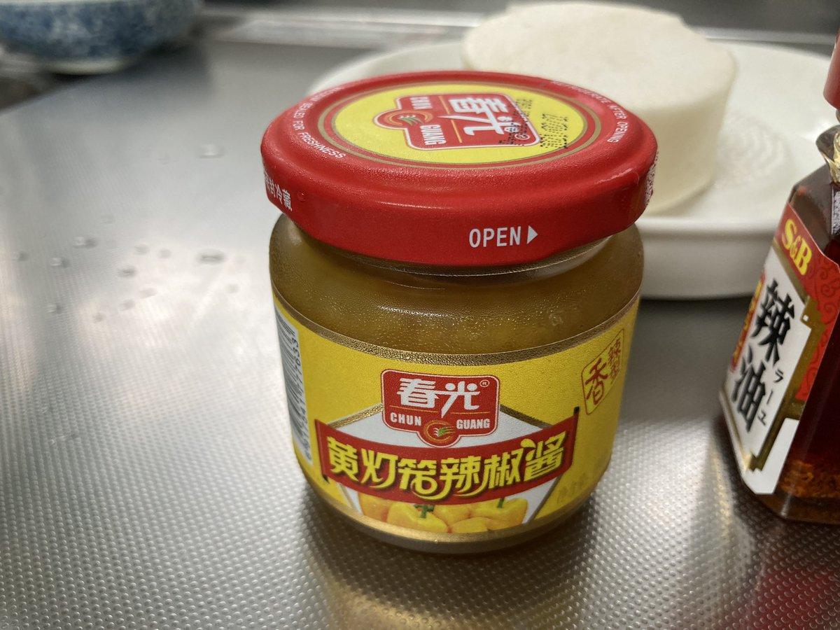 キッチンスタジオで撮影した際に使われた調味料!それが「マキシマム」