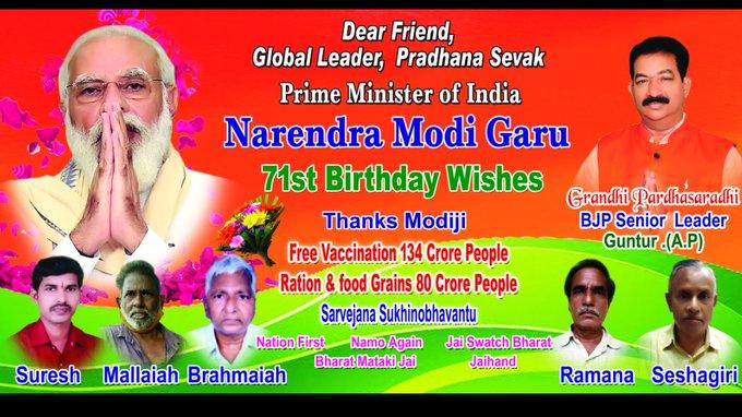 Happy Birthday wishes to you sir global leader Narendra Modi Ji.