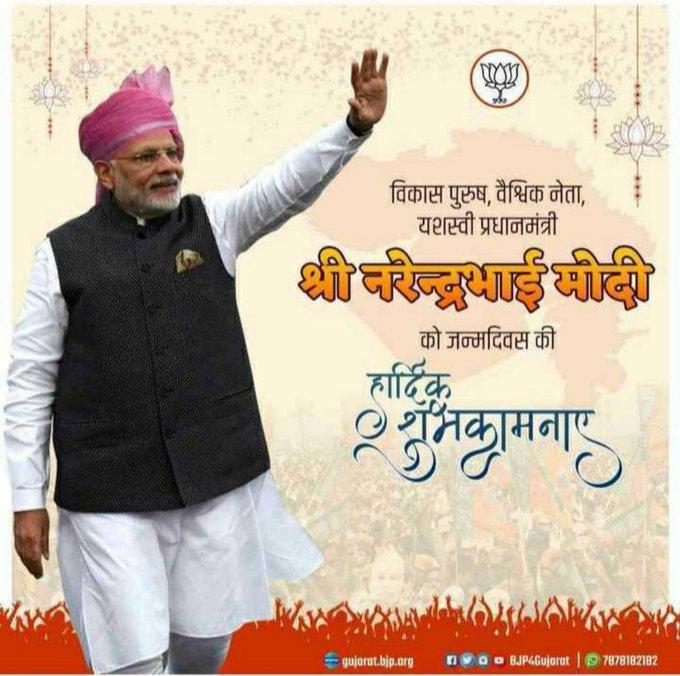 Happy Birthday Praim Minister Narendra Modi ji