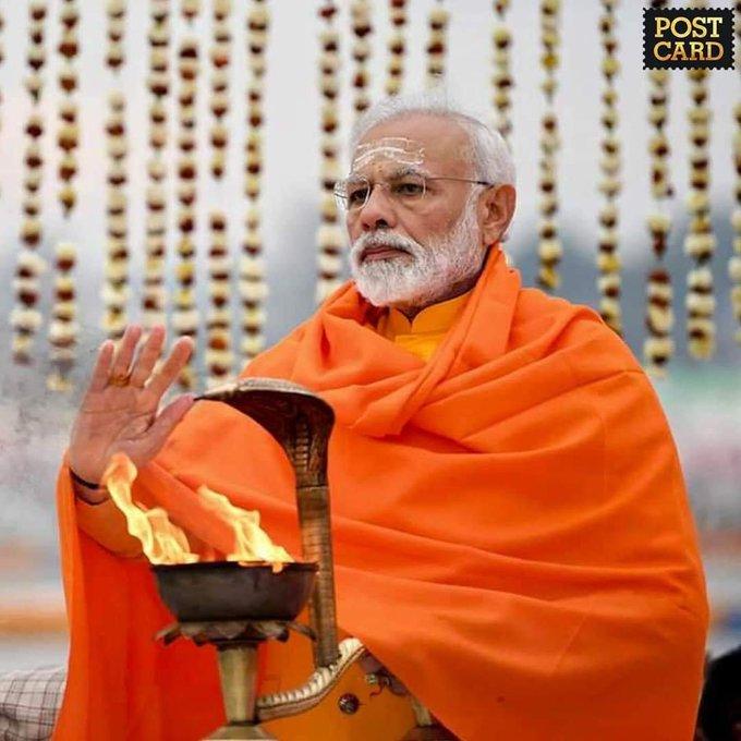 Happy Birthday to Hon ble Prime Minster Of India Shri Narendra Modi Ji