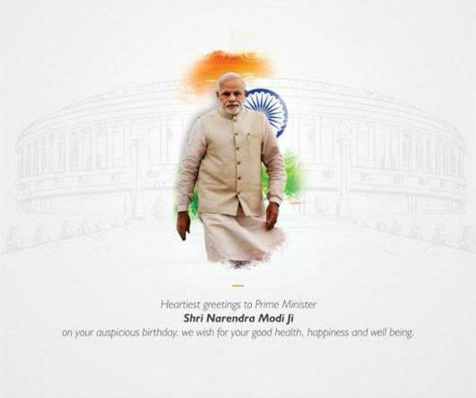 Happy Birthday to dear Prime Minister Shri Narendra Modi ji .