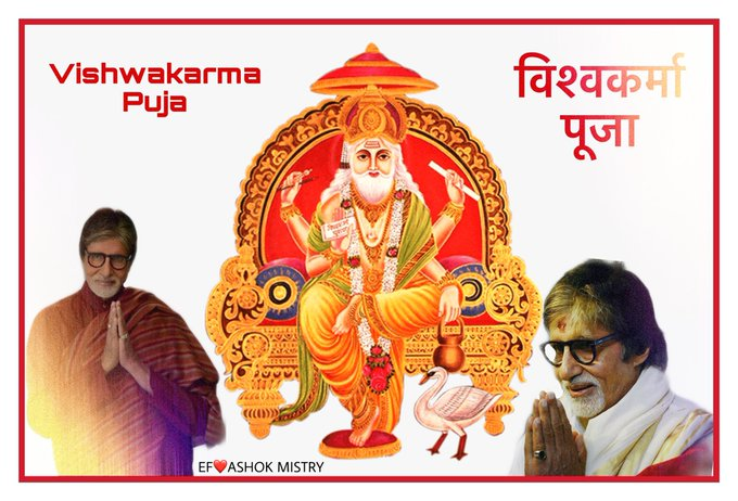 @SrBachchan: T 4033 – Wishing all a very blessed and Happy Vishwakarma Puja ..विश्वकर्मा पूजा के अवसर पे, सब को अनेक अनेक शुभकामनाएँ 🙏🙏🚩🚩🌹🌹May the auspicious occasion of Vishwakarma Puja bring a new start of Health, Wealth and Prosperity in your life.