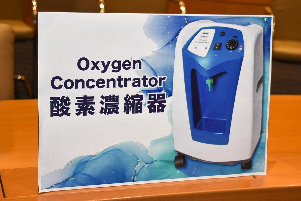 大切な日本の友人のみなさんへ日本から何度も供与いただいたワクチンへの感謝の気持ちを込めて、パルスオキシメーター1万台と酸素濃縮器1008台を日本へ寄贈いたしました。どうぞお役立てください。台湾より