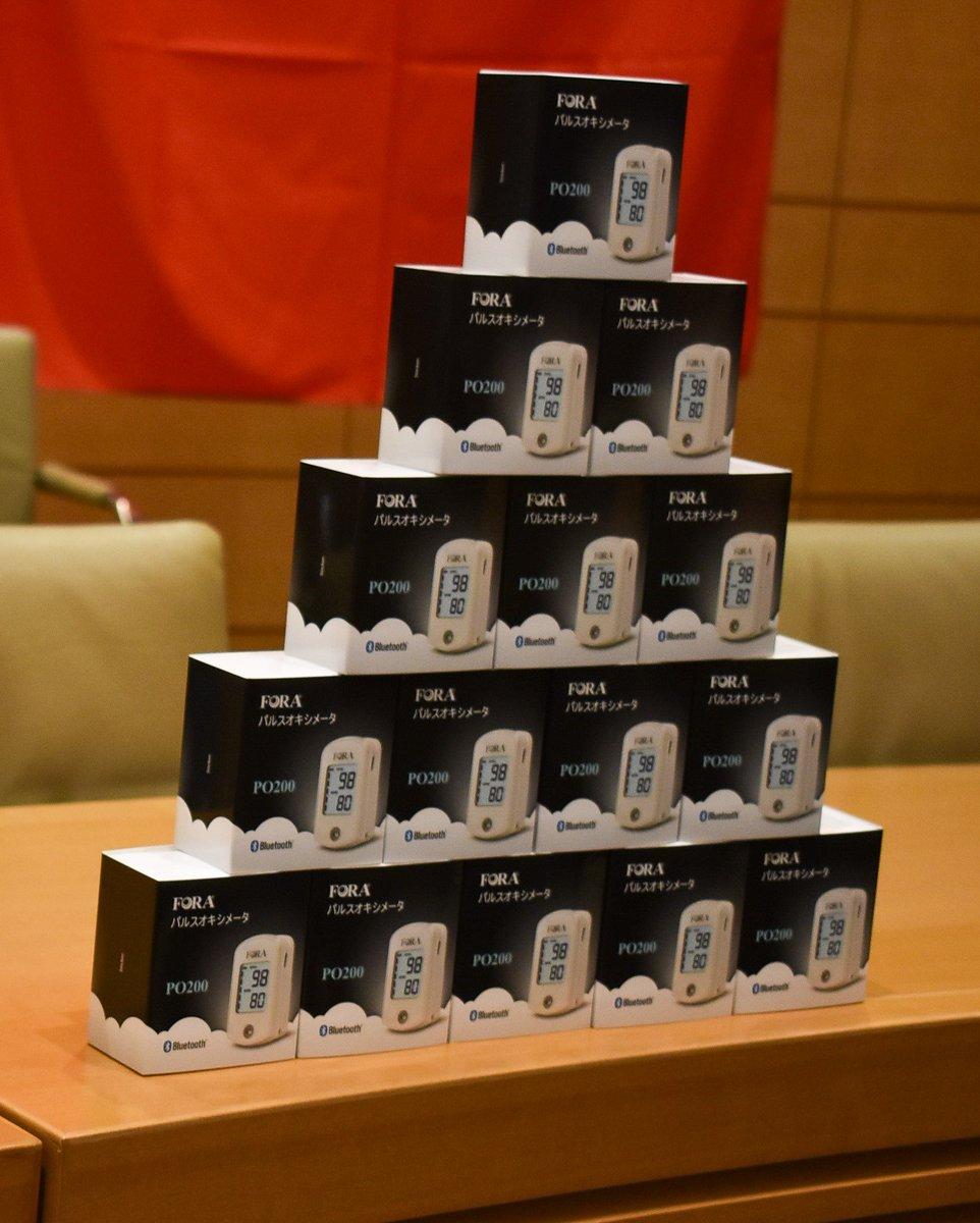 Taiwan in Japan 台北駐日経済文化代表処さんの投稿画像