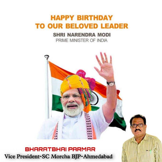 Happy Birthday to the honorable prime minister shree Narendra Modi