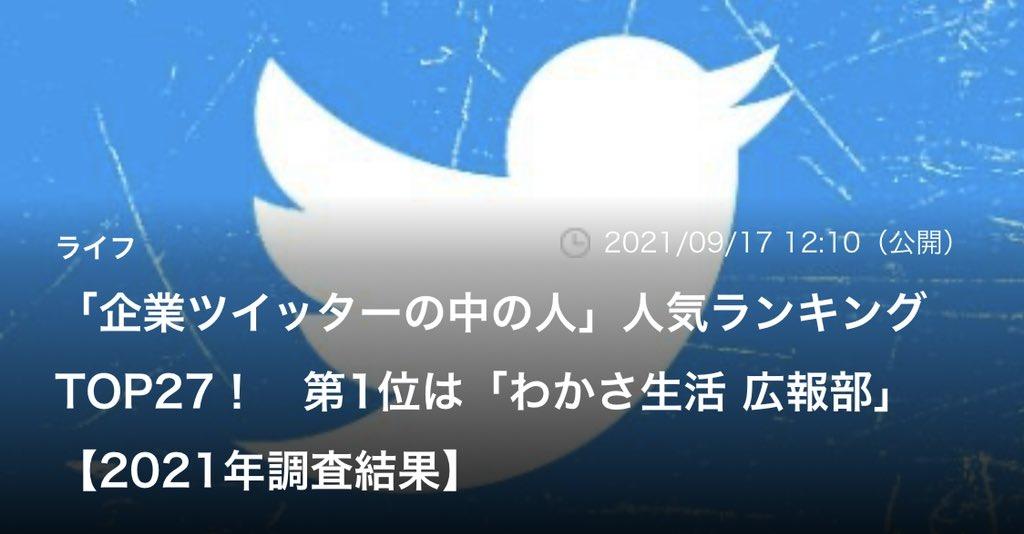 Teller Twitter