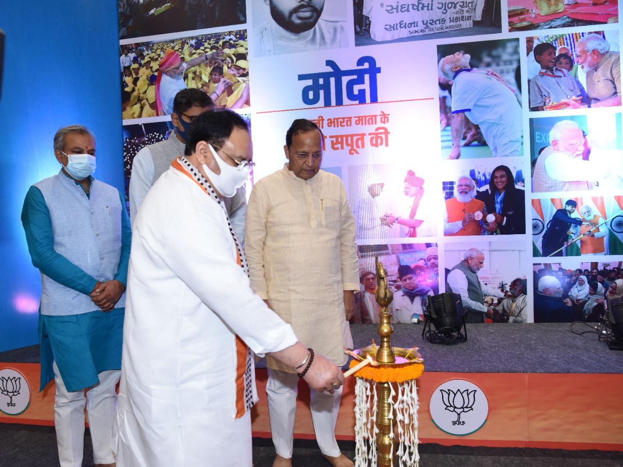 BJP organises several programmes to mark 71th birthday of PM Modi