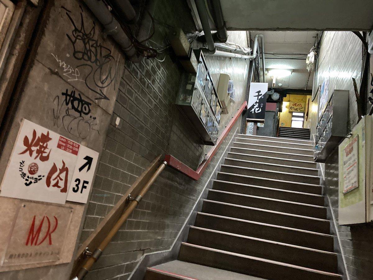 本日のお店はこちら‼️🌻【焼肉もつ焼ジョニー】熊本県熊本市中央区下通1-4-7 熊本ビル 3F前はランチでお邪魔したなあ🤤💓(90分間食べ放題で1980円)今日も食べ放題の予定🧏♀️えへお店のURLはこちら⬇️🌻