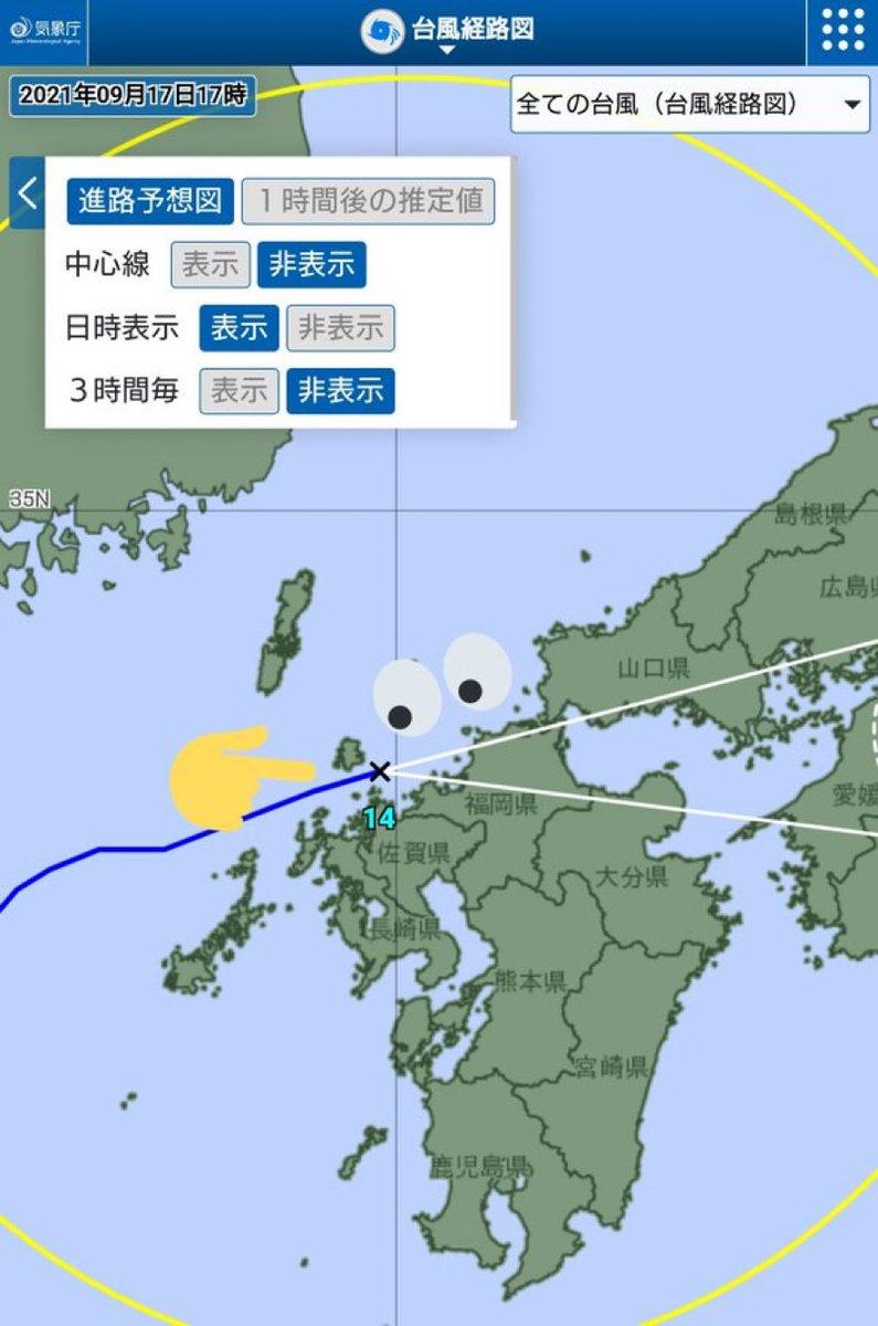 福岡県に台風が上陸するの、1951年に観測始めて以来、史上初らしい。器用に長崎佐賀を避けて福岡まで来ないとダメだから福岡に最初に上陸はめちゃくちゃ難易度高いんだよ