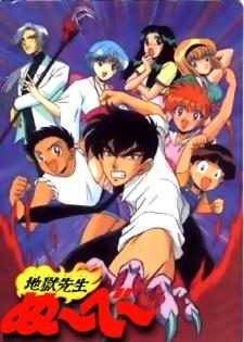 Jigoku Sensei Nube anime