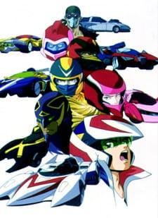 Mach GoGoGo (Speed Racer X) anime