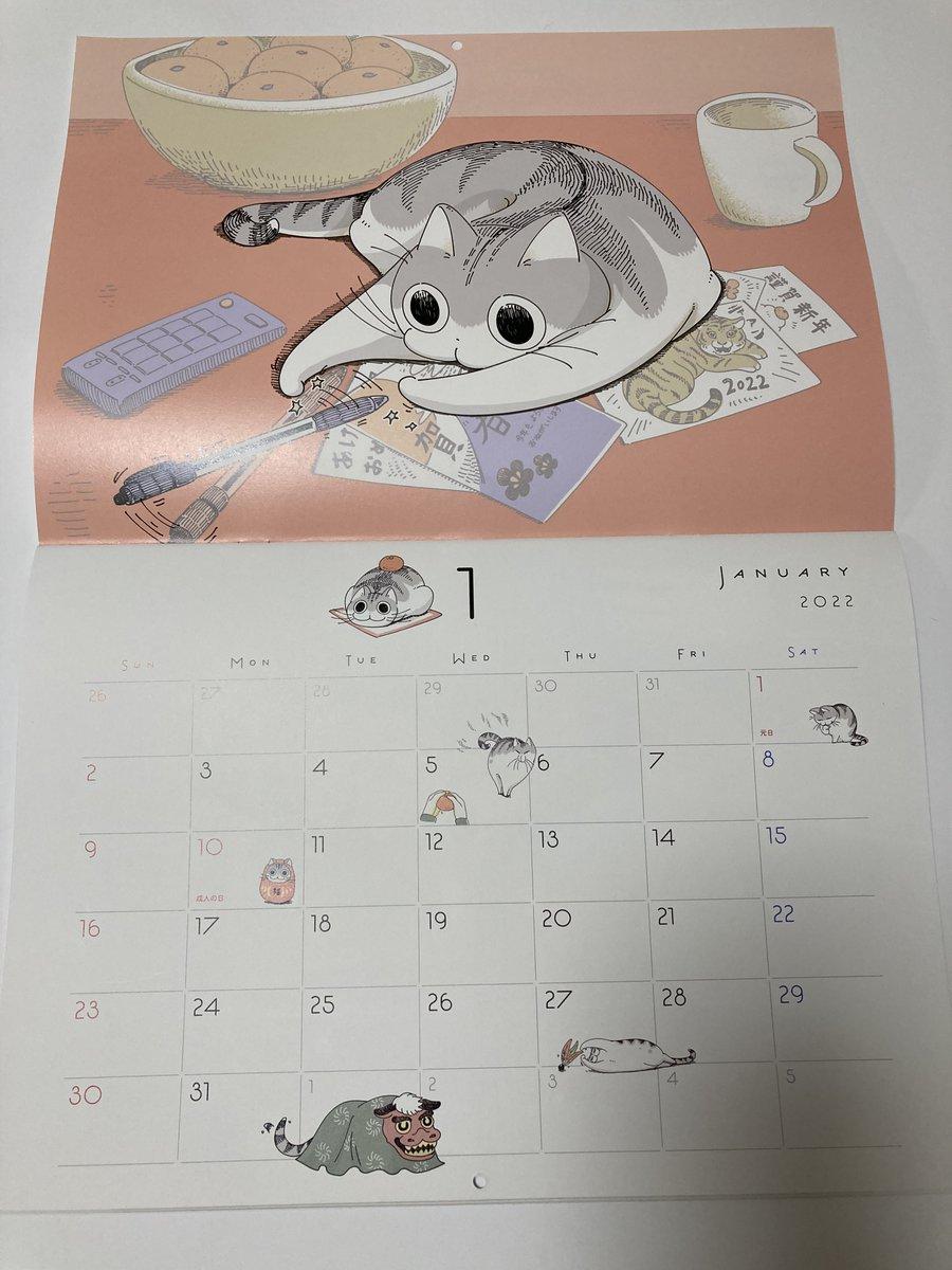 カレンダーのサンプルをいただきました 来週発売です!よろしくお願いします