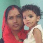 Image for the Tweet beginning: Kavita Verma is a new