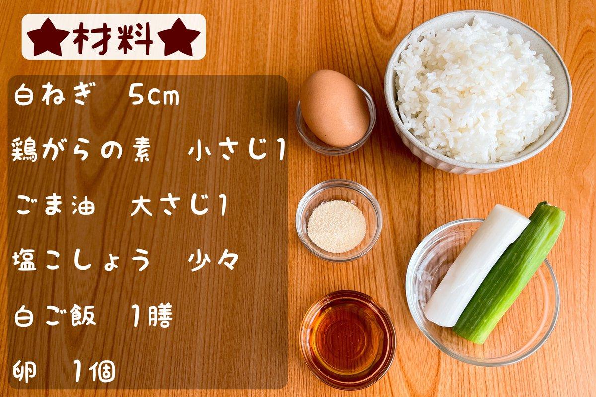 一度食べればもう普通の卵かけご飯には戻れなくなっちゃう?!とっても美味しそうな卵かけご飯レシピ!