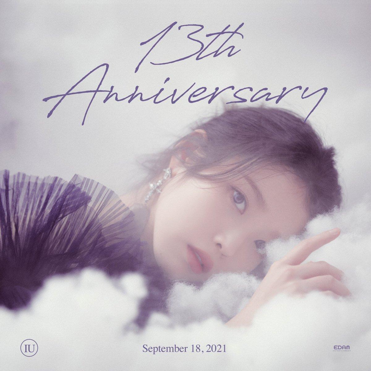 HAPPY IU 13th Anniversary🎉  #IU #아이유 #IU_13th_Anniversary #IU_13th_UAENA #13YearsWithIU #IUwithUAENA #유애나는_13년째_그렇다