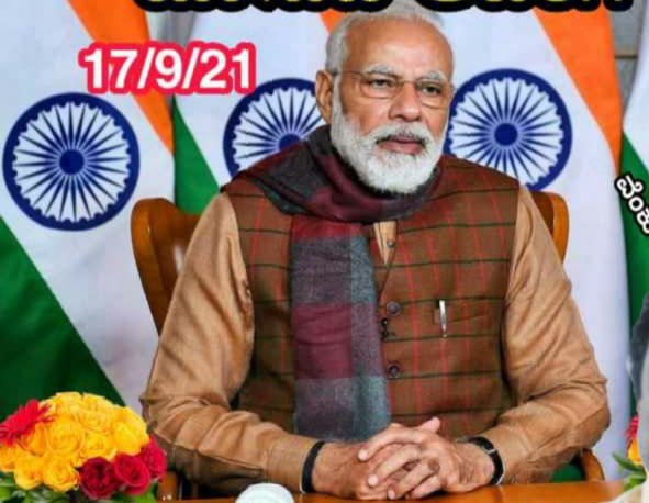 wish you happy birthday to our honourable  Prime Minister Narendra Modi