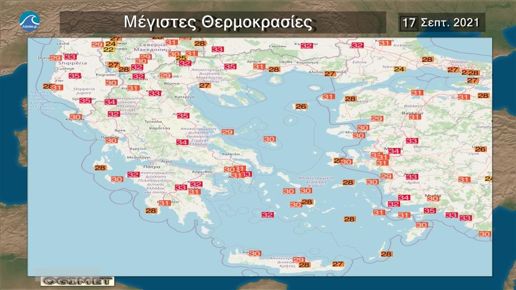 17 September 2021-Max Temp #Greece Larissa National Airport 35.0 °C Lamia , Serres 35.0 °C Konitsa 34.0 °C El Venizelos 33.0 °C Kozani 33.0 °C Tripoli Airport 33.0 °C Tanagra Airport 33.0 °C Florina 33.0 °C @News247gr @EMY_HNMS