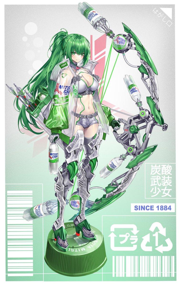 炭酸武装少女「三ツ矢サイダー」型