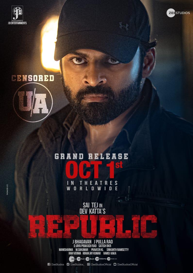 Republic (2021) Telugu 720p Pre-DVDRip 950MB Free Download