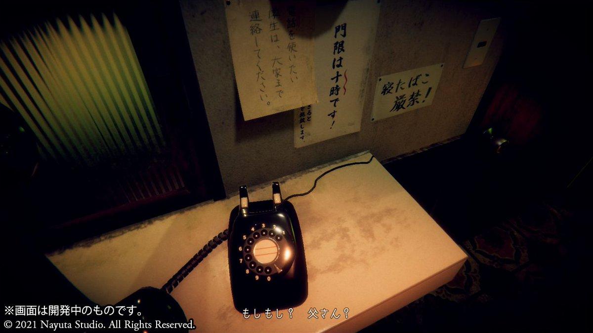 UTUTUYA@新作3Dホラーゲーム制作中さんの投稿画像