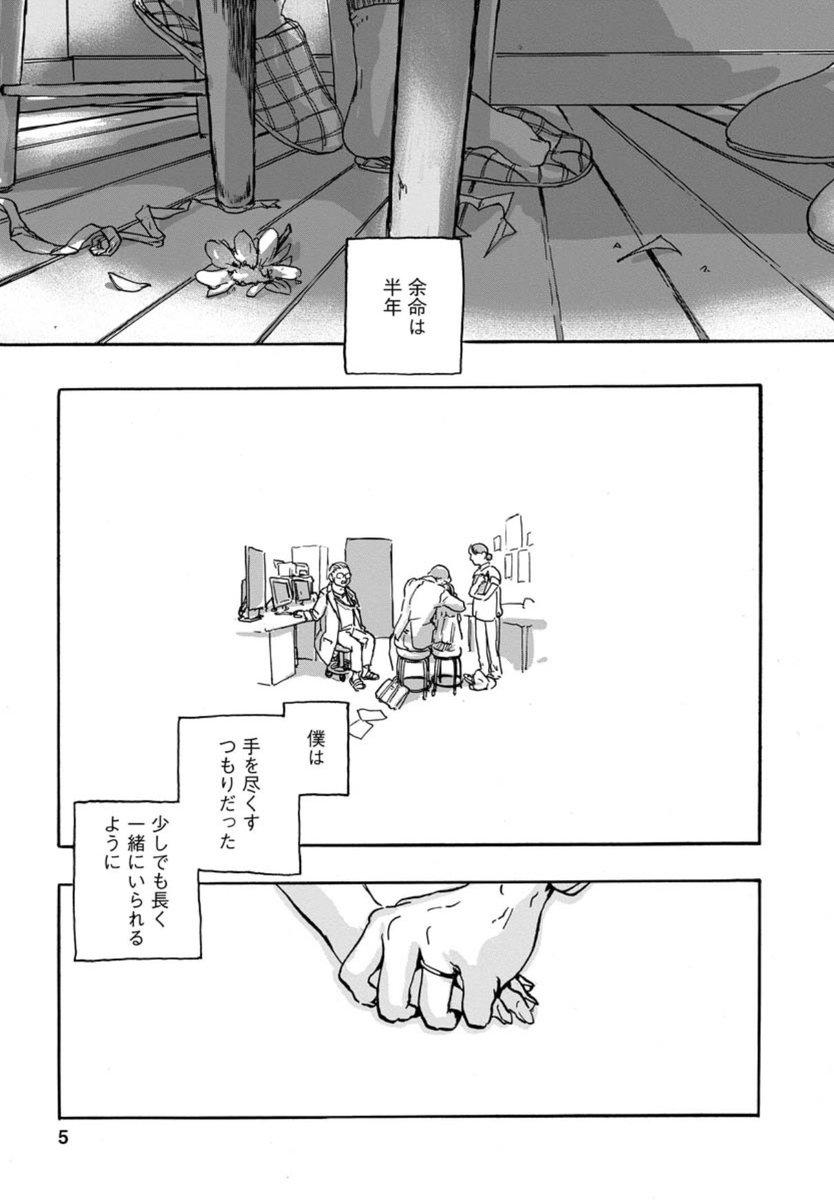 中野さんの投稿画像